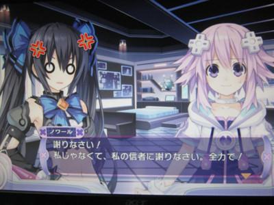 f:id:jagabata:20121024014910j:image
