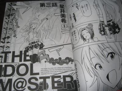 f:id:jagabata:20121028014029j:image
