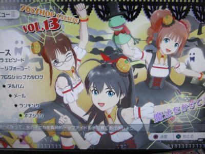 f:id:jagabata:20121101015652j:image