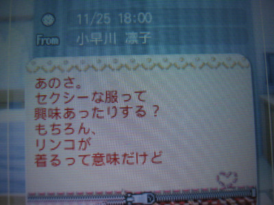 f:id:jagabata:20121125235920j:image