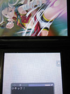 f:id:jagabata:20121126000044j:image