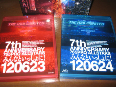 f:id:jagabata:20121128021056j:image