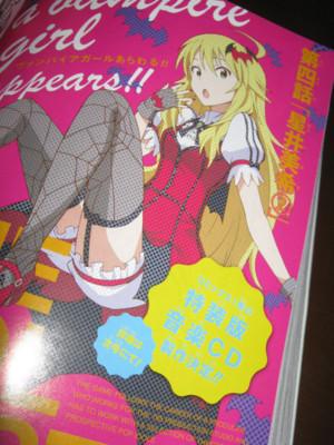 f:id:jagabata:20121128021457j:image