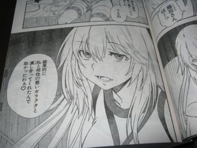 f:id:jagabata:20121128021743j:image