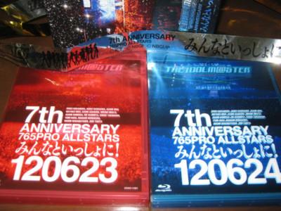 f:id:jagabata:20121202232649j:image
