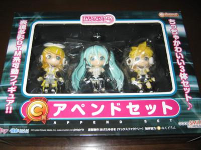 f:id:jagabata:20121205010051j:image