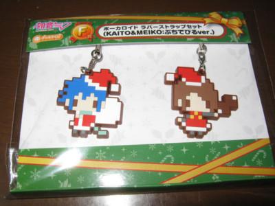 f:id:jagabata:20121205010105j:image