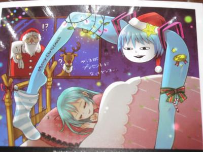 f:id:jagabata:20121205010140j:image