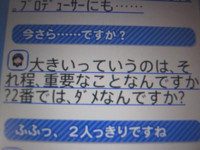 f:id:jagabata:20121216020233j:image