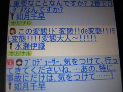 f:id:jagabata:20121216020307j:image
