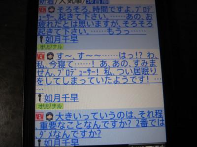 f:id:jagabata:20121216020308j:image