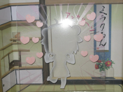 f:id:jagabata:20121226011837j:image