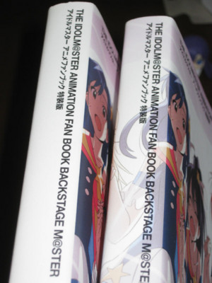 f:id:jagabata:20121226012051j:image