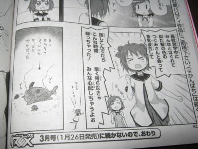 f:id:jagabata:20121228020834j:image