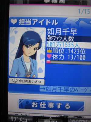 f:id:jagabata:20130116005753j:image