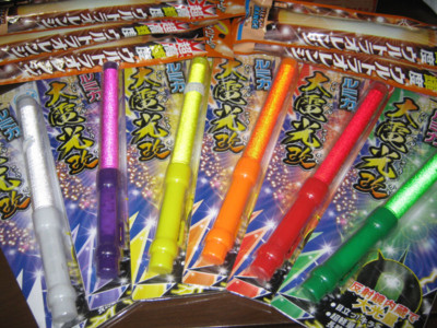f:id:jagabata:20130125235550j:image