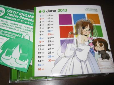f:id:jagabata:20130206004854j:image