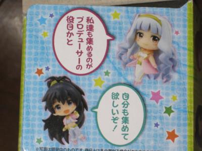 f:id:jagabata:20130209010300j:image