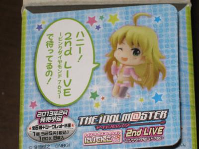 f:id:jagabata:20130209010301j:image