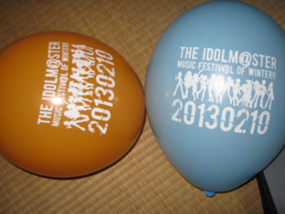 f:id:jagabata:20130211023627j:image