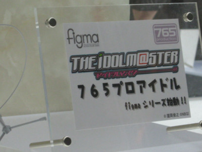 f:id:jagabata:20130211220509j:image