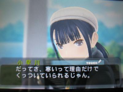 f:id:jagabata:20130213005812j:image