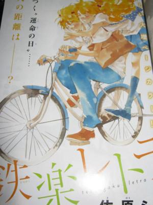 f:id:jagabata:20130213005942j:image