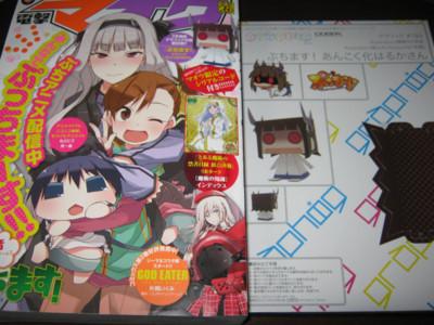 f:id:jagabata:20130228020821j:image