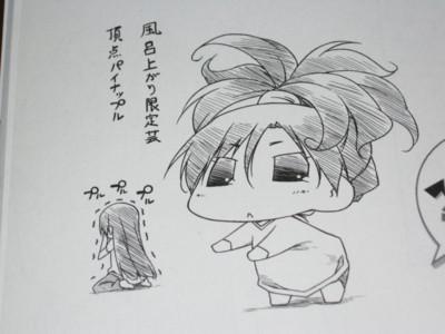 f:id:jagabata:20130326013847j:image