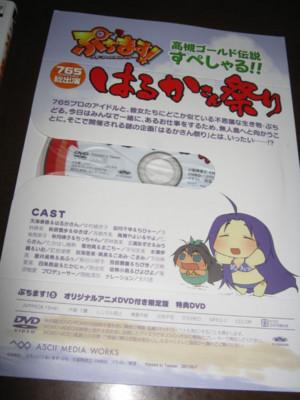 f:id:jagabata:20130326014049j:image
