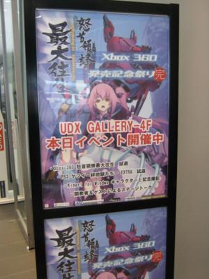 f:id:jagabata:20130506020419j:image