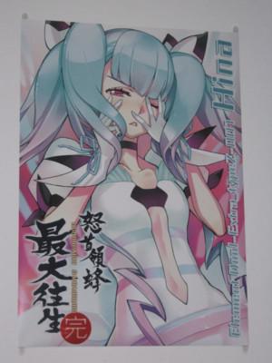 f:id:jagabata:20130506020538j:image