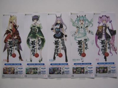 f:id:jagabata:20130506020702j:image