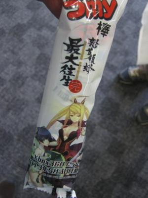 f:id:jagabata:20130506020730j:image