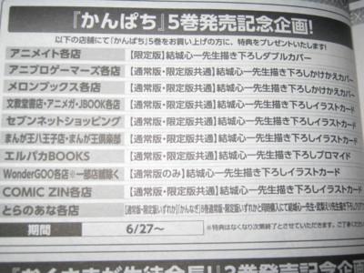 f:id:jagabata:20130528011335j:image