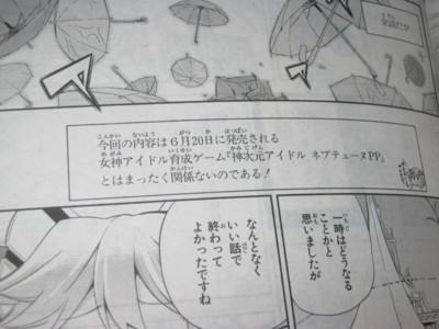 f:id:jagabata:20130528012006j:image
