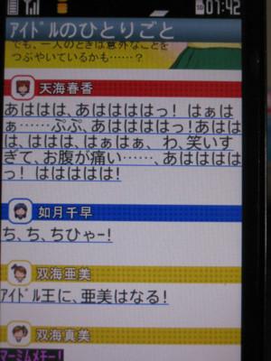 f:id:jagabata:20130618015415j:image