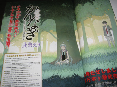 f:id:jagabata:20130628020213j:image