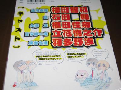 f:id:jagabata:20130701004043j:image