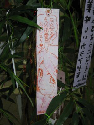 f:id:jagabata:20130708013343j:image