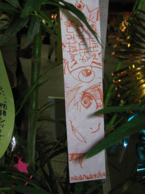 f:id:jagabata:20130708013345j:image