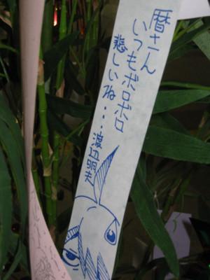 f:id:jagabata:20130708013346j:image