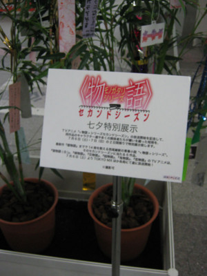 f:id:jagabata:20130708013348j:image