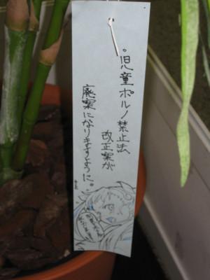 f:id:jagabata:20130708013446j:image