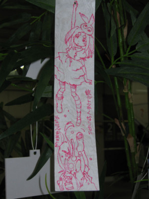 f:id:jagabata:20130708013447j:image