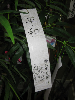 f:id:jagabata:20130708013449j:image
