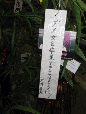 f:id:jagabata:20130708013450j:image