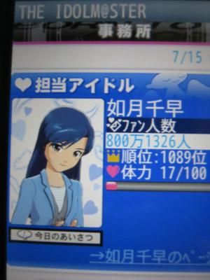 f:id:jagabata:20130716005557j:image