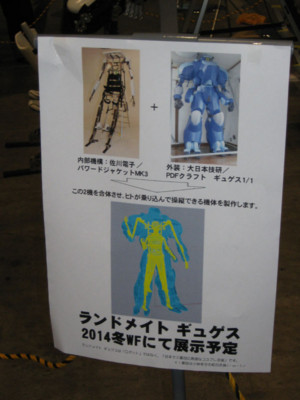 f:id:jagabata:20130729004139j:image