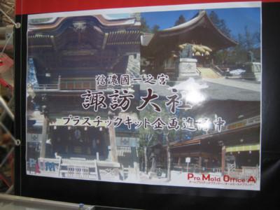 f:id:jagabata:20130729005341j:image